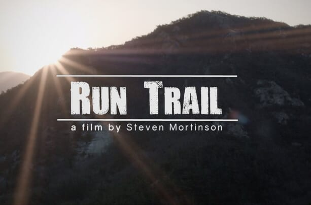 Run Trail by Steven Mortinson